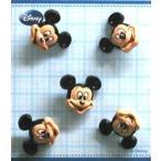 キャラクター ボタン  ミッキーマウス ( 型抜き )