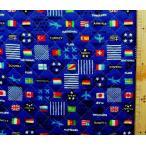 Q キルティング 生地 ナショナル フラッグ ( 国旗 )  ( 紺 )  ( 生地 キルティング キルト )  q-swa-991-c-nq-3150