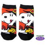 ◇ キャラクター ソックス ( 靴下 )  スヌーピー ( レディス22〜24cm )  ( パイ オレンジ/黒 )