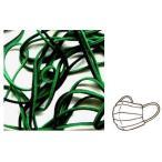 マスクゴム ( ツートンカラー ) 緑×黒(201)( 5m巻き ) ( 鬼滅の刃 きめつのやいば きめつ ) 【手芸用品 手芸材料】