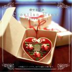 ギフト プレゼント 結婚式 クロアチア 『幸せを呼ぶ クロアチアンハート10個セット』送料無料