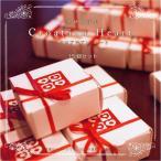 結婚式 引き出物 プレゼント クロアチア 『幸せを呼ぶ クロアチアンハート15個セット』送料無料