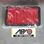 ショッピング純正 APIO トツゲキパワーエアフィルター JB23