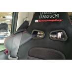 ORSタニグチ「ショルダーカバー」BRIDEユーロシリーズシート用 ブラックレザー