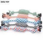 犬用 おもちゃ ワンちゃん用 犬 いぬ ドッグ ロープ