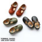 ショッピングフォーマルシューズ フォーマル 靴 男の子 女の子 フォーマルシューズ キッズ 子供靴 シューズ スリッポン 子ども靴 子供用 こども ネコポス送料無料 あすつく