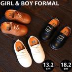 ショッピングフォーマルシューズ キッズ フォーマル靴 フォーマルシューズ 男の子 女の子 子供靴 シューズ 入園式 入学式 卒園式 卒業式 結婚式 発表会 七五三 売れ筋 あすつく ネコポス送料無料