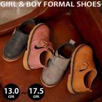 ショッピングフォーマルシューズ フォーマル 靴 男の子 女の子 フォーマルシューズ キッズ 子供靴 シューズ スリッポン 子ども靴 子供用 こども キッズ靴 ネコポス送料無料 あすつく 売れ筋