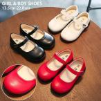 ショッピングフォーマルシューズ キッズ フォーマル靴 フォーマルシューズ 男の子 女の子 子供靴 シューズ スリッポン ローファー 子ども靴 子供用 こども キッズ靴 入園式 入学式 卒園式 卒業式