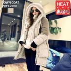 レディース アウター コート ジャケット 暖か 軽量 防