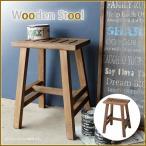 スツール 木製チェア おしゃれ 木椅子 北欧風 アンティーク調 シンプル 玄関椅子 インテリアスツール 男前 西海岸風