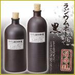 ラジウム ボトル 信楽焼 ラジウムボトル 黒 焼酎ボトル 水入れ 信楽散歩 陶器 日本製 国産 和 男前 酒器 おしゃれ 約720ml