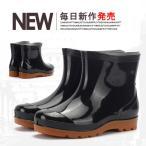 ショッピングショートブーツ 送料無料メンズショートブーツショートレインブーツレインシューズ梅雨防水靴シューズ雨靴ラバーブーツラバーシューズ防水雨具雨の日防滑