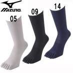 ブレスサーモ・5本指インナーソックス  MIZUNO ミズノ 靴下 ソックス 14FW(73UM-532)