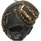 軟式プロエッジ一塁手用 (9047)ブラック×タン エスエスケイ PENF13020F