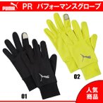 PR パフォーマンスグローブ 【PUMA】プーマ ●マルチスポーツ 手袋 (041181)