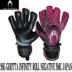 SSG GHOTTA  INFINITY ROLL NEGATIVE SMU JAPAN 【HO SOCCER】HO サッカー キーパーグローブ16FW(051.0117)※00