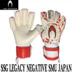 SSG LEGACY NEGATIVE SMU JAPAN【HO SOCCER】HO サッカー キーパーグローブ16FW(051.0234)※00