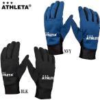 ジュニア フィールドグローブ  ATHLETA アスレタ JR サッカー フットサル ウェア 手袋 19FW(05250J)