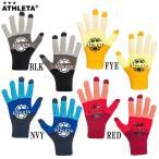 フィールドニットグローブ  ATHLETA アスレタ サッカー フットサル 手袋 19FW(05251)