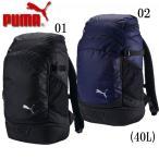 トレーニング プレミアム バックパック PUMA プーマ サッカー リュック17SS(074456)