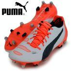 エヴォパワー 1.2 MIXED SG 【PUMA】プーマ ● サッカースパイク 15AW (103172-05)
