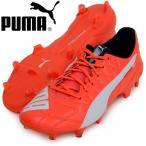 エヴォスピード SL LTH FG【PUMA】プーマ サッカースパイク 15AW(103260-01)