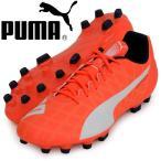エヴォスピード 5.4 HG【PUMA】プーマ ● サッカースパイク 15AW(103280-01)