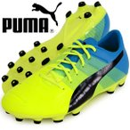サッカースパイク プーマ PUMA エヴォパワー 2.3 HG  16SS (103530-01)