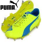 エヴォスピード SL-S MIXED SG 【PUMA】プーマ ● サッカースパイク 16SS (103730-01)