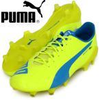 エヴォスピード SL-S FG【PUMA】プーマ ● サッカースパイク 16SS(103731-01)