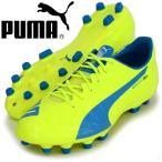 サッカースパイク プーマ PUMA エヴォスピード SL-S HG  16SS (103732-01)