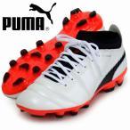 ショッピングプーマ プーマ ワン 17.2 HG【PUMA】プーマ ● サッカースパイク プーマ ワン 17FA (104232-01)