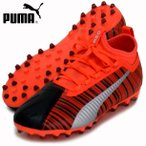 プーマ ワン 5.3 MG JR PUMA プーマ  ジュニアサッカースパイク19FH(105658-01)