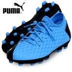 フューチャー 5.4 HG JR【PUMA】プーマ ● ジュニア サッカースパイク20SP (105812-01)