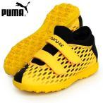 フューチャー 5.4 TT V JR PUMA プーマ  ジュニアサッカートレーニングシューズ20SS(105815-02)