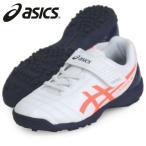 JUNIOLE 5 TF  asics アシックス ジュニア サッカートレーニングシューズ  19AW (1104A009-100)