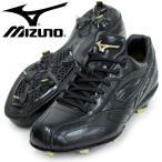 グローバルエリート CQ 【MIZUNO】 ミズノ 野球スパイク 15SS (11GM151400)