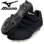 ミズノ MIZUNO 11gm161200
