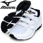 グローバルエリートラン 【MIZUNO】 ミズノ 野球トレーニングシューズ 14FW (11GN141101)