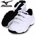 セレクトナイントレーナー 【MIZUNO】 ミズノ 野球トレーニングシューズ 17SS (11GT172001)