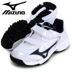 セレクトナイントレーナー CR Jr 【MIZUNO】 ミズノ ジュニア野球トレーニングシューズ 17SS (11GT172314)