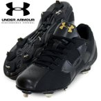 ショッピングUNDER UAダイナプレイ2 LOW 【UNDER ARMOUR】アンダーアーマー 野球スパイク 16SS (1278947-BLK/BLK)