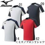 ショッピングミズノ 『ミズノプロ』Tシャツ MIZUNO ミズノ 野球 ウエア ベースボールシャツ 16SS (12JA6T01)