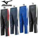 MIZUNO  プロ ウインドブレーカーパンツ 12JF5W01 09 ブラック レッド L