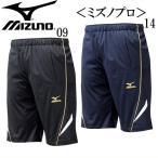 ミズノプロ ハーフパンツ MIZUNO ミズノ 野球ウェア パンツ16FW(12JF6J01)