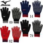 MIZUNO ミズノ  ニット手袋 Global Elite ジュニア  野球  12JY8E5309 ブラック