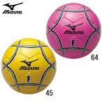 フットサルボール(検定球)  MIZUNO ミズノ フットサルボール 15SS (12OF-340)