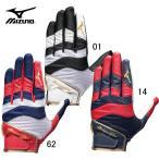 ミズノプロ 守備用手袋 (捕手用) 左手用    MIZUNO ミズノ 野球 守備手袋(1EJED160)の画像
