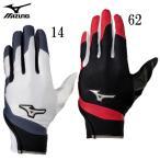 ミズノ MIZUNO  ジュニア守備手袋 左手用  1EJEY210 14 ネイビー ホワイト ジュニアフリー